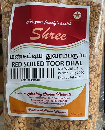 SHREE RED SOILED TOOR DAL